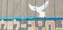 Mazel Tov und Alaaf